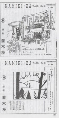 f:id:manga-do:20090407155401j:image