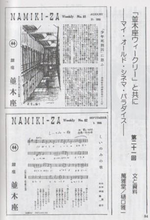 f:id:manga-do:20090407155402j:image