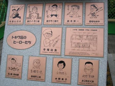 f:id:manga-do:20090417131359j:image