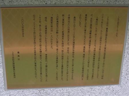 f:id:manga-do:20090417131533j:image