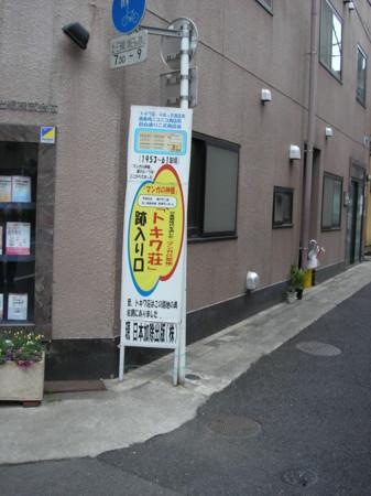 f:id:manga-do:20090417151058j:image