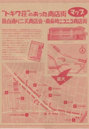 f:id:manga-do:20090418083502j:image