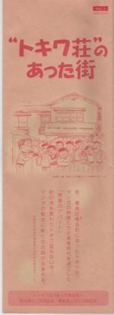 f:id:manga-do:20090418083505j:image
