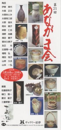 f:id:manga-do:20090420111458j:image