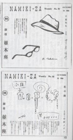 f:id:manga-do:20090507190417j:image