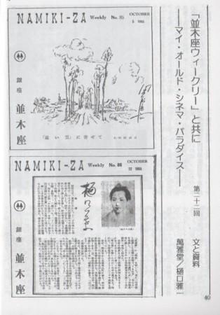 f:id:manga-do:20090507190418j:image