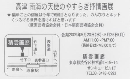 f:id:manga-do:20090508151401j:image