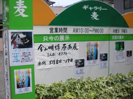 f:id:manga-do:20090510134445j:image