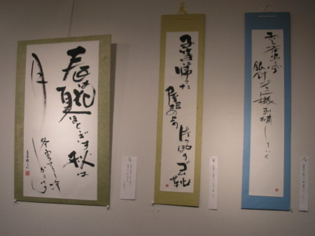 f:id:manga-do:20090515164803j:image