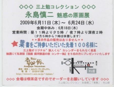 f:id:manga-do:20090522102554j:image