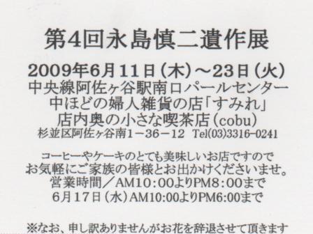 f:id:manga-do:20090522102555j:image