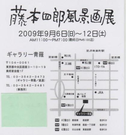 f:id:manga-do:20090904212824j:image