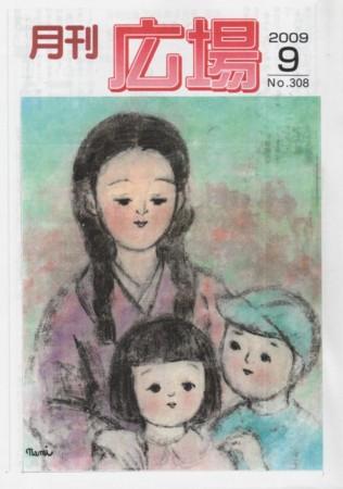 f:id:manga-do:20090909141240j:image