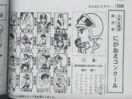 f:id:manga-do:20100107100912j:image