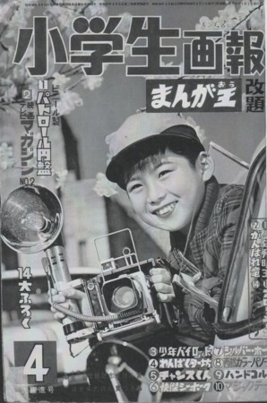 f:id:manga-do:20100107100914j:image