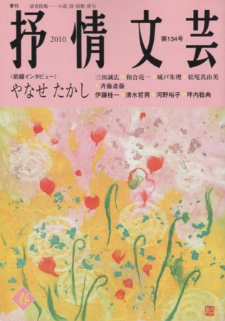 f:id:manga-do:20100314220757j:image