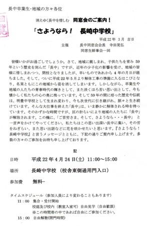f:id:manga-do:20100328233922j:image