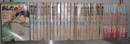 f:id:manga-do:20100410161743j:image