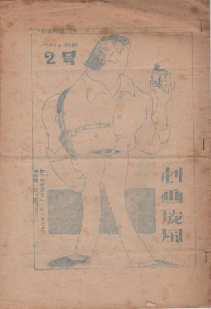 f:id:manga-do:20100415132127j:image