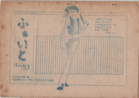 f:id:manga-do:20100415132129j:image