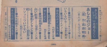 f:id:manga-do:20100415132131j:image
