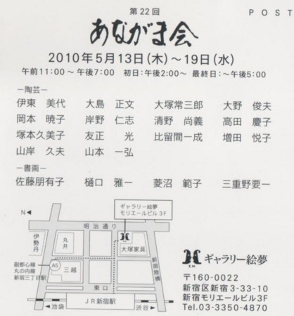 f:id:manga-do:20100421082817j:image