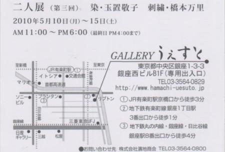 f:id:manga-do:20100421204925j:image