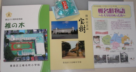 f:id:manga-do:20100424193749j:image