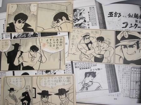 f:id:manga-do:20100429195618j:image