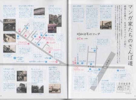 f:id:manga-do:20100815100734j:image