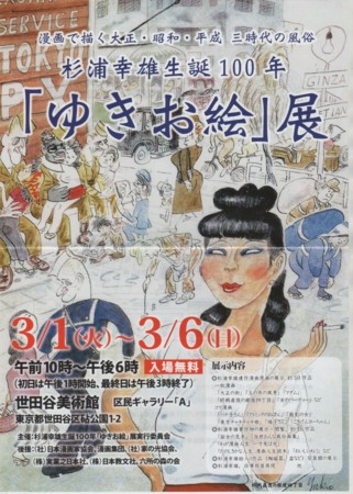 f:id:manga-do:20110302184400j:image