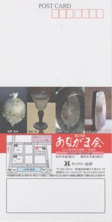 f:id:manga-do:20110417095830j:image