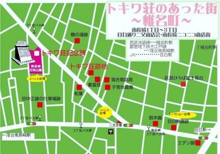 f:id:manga-do:20110418163811j:image