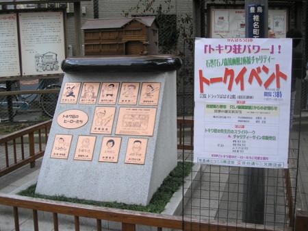 f:id:manga-do:20110429141725j:image