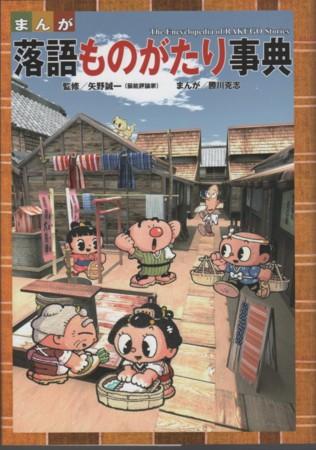 f:id:manga-do:20110511231833j:image