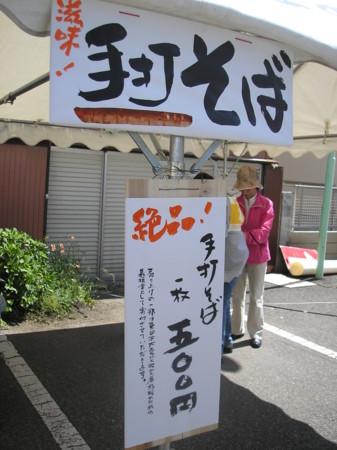 f:id:manga-do:20110515095722j:image