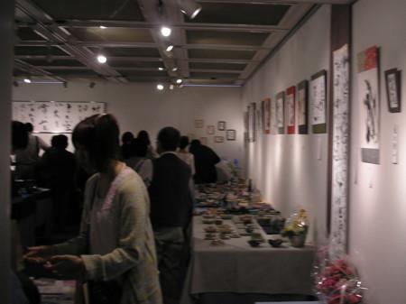 f:id:manga-do:20110515122711j:image