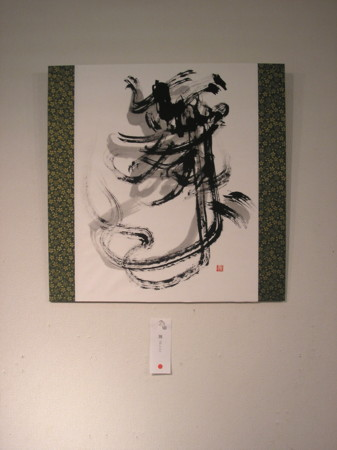 f:id:manga-do:20110517130712j:image