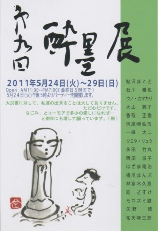 f:id:manga-do:20110521233456j:image