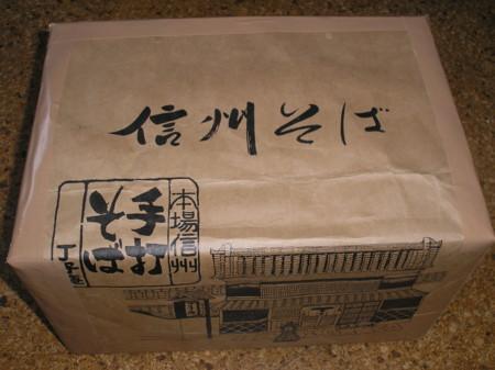 f:id:manga-do:20110527162152j:image