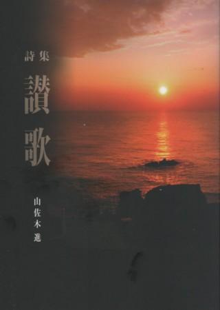f:id:manga-do:20110908082028j:image