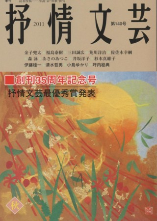 f:id:manga-do:20110908082030j:image