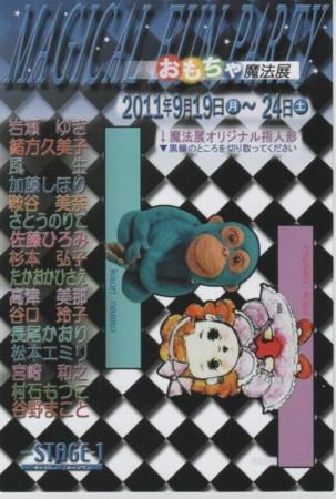 f:id:manga-do:20110915005756j:image