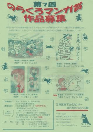 f:id:manga-do:20110919004416j:image