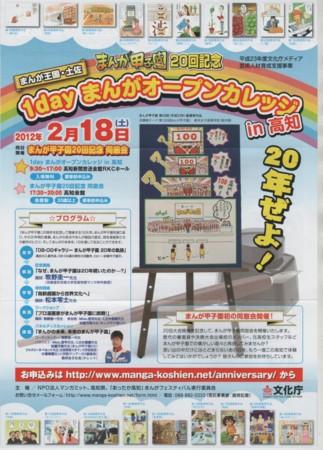 f:id:manga-do:20111228233217j:image