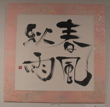 f:id:manga-do:20120510131603j:image