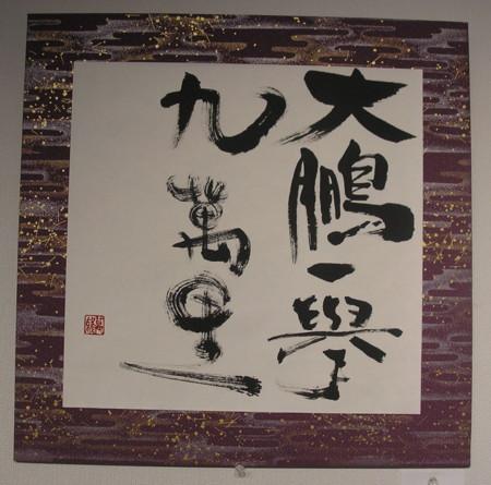 f:id:manga-do:20120510131624j:image