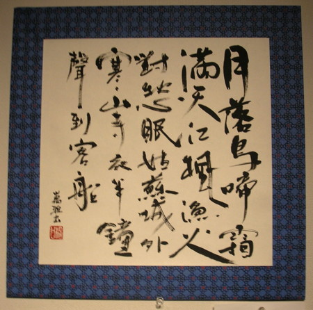 f:id:manga-do:20120514122958j:image