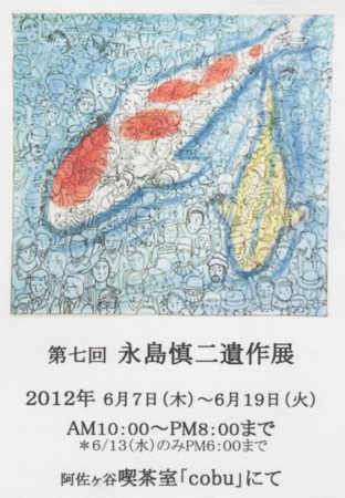 f:id:manga-do:20120518235649j:image