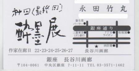 f:id:manga-do:20120519194656j:image